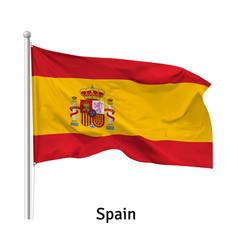 Flag kingdom spain vector