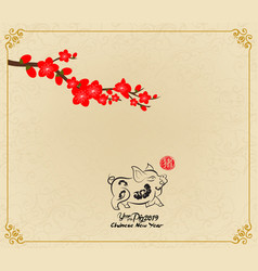 chinese new year design dog with plum blossom in vector image