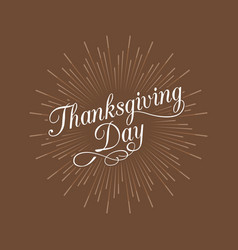 thanksgiving day vector image