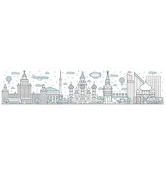 russia skyline line cityscape vector image