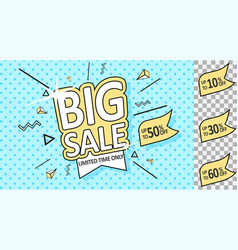 shop now ribbon banner with text big mega sale vector image
