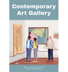Contemporary art gallery poster template vector