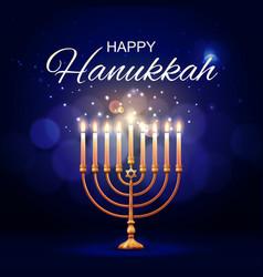 hanukkah with david star jewish religion vector image