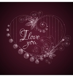 Happy valentine day Heart with title vector image vector image
