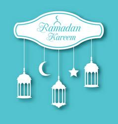 arabic simple card for ramadan kareem with lamps vector image