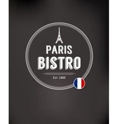 Template logo for bistros vector image vector image
