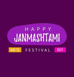 banner poster happy krishna janmashtami festival vector image vector image