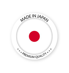 Modern made in japan label vector