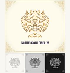 Vintage luxury logo emblem elegant calligraphic vector
