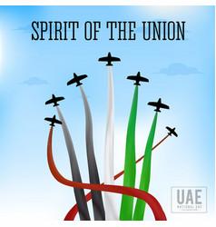 united arab emirates national day background vector image