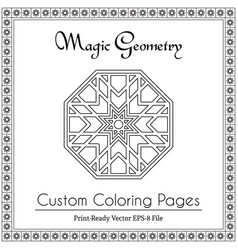 circular ornament for adults coloring book vector image