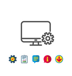 Computer or monitor icon service cogwheel sign vector