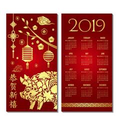 Hand drawn calendar for 2019 creative vector