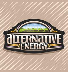 logo for alternative energy vector image