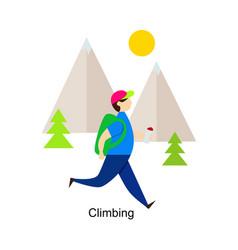man climbing vector image