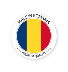 Modern made in romania label vector