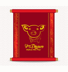 Chinese new year 2019 traditional chinese vector