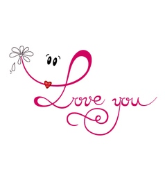 Love you Valentines Day vector image