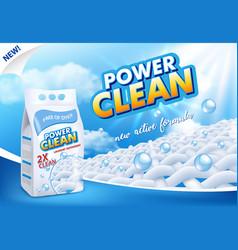 Powder laundry detergent advertising vector