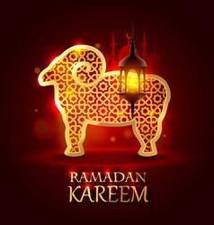 Ramadan kareem cover ram background vector
