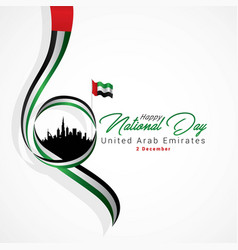 uae independence day vector image