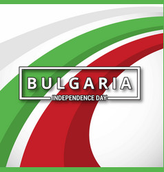 Bulgaria independence day abstract background vector