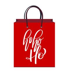 text ho-ho-ho hand written calligraphy lettering vector image