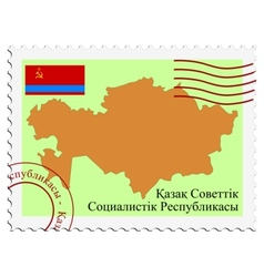 Kazakh soviet republic vector