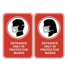 Protective masks coronavirus vector
