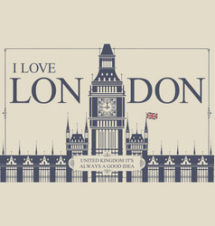 postcard or banner with words i love london vector image