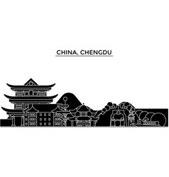 china chengdu architecture urban skyline with vector image vector image