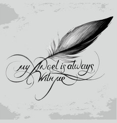 My angel is always with me 6 vector