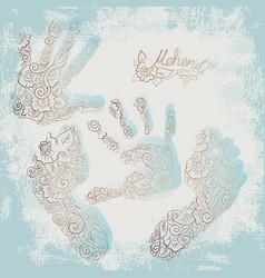 Imprint children s palms and feet mehendi set vector