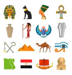 egypt culture set vector image