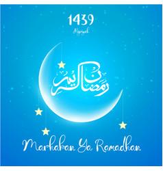 Ramadan kareem greetings card vector