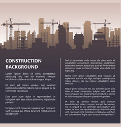 Construction background template vector