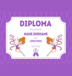 sports award diploma template kids certificate vector image