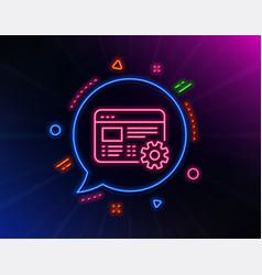 web settings line icon engineering cogwheel tool vector image