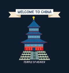 Temple of Heaven in Beijing China vector image