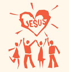 people glorifying jesus christ vector image