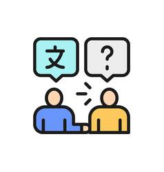 People speak foreign languages businessmen vector