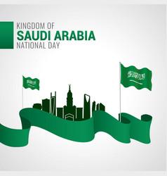 saudi arabia national day in september 23 th vector image