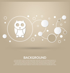 cute owl cartoon character icon on a brown vector image