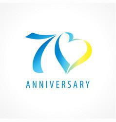 70 anniversary logo heart vector