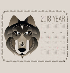 dog calendar 2018 vector image