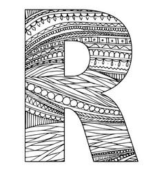 Entangle stylized alphabet - letter r black vector