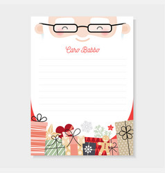 letter to santa in italian language christmas vector image