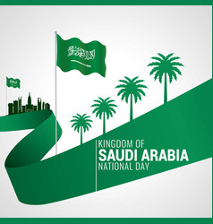 Saudi arabia national day in september 23 th vector