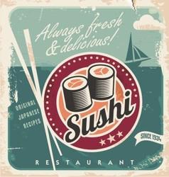 Vintage poster for Japanese restaurant vector image vector image