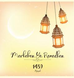Marhaban ya ramadhan lantern vector